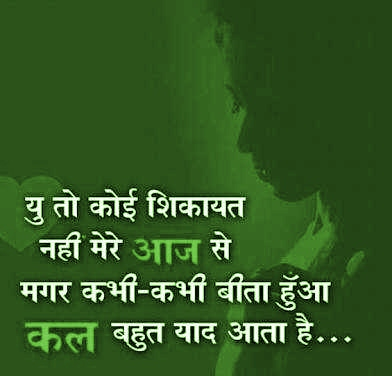 life quotes in hindi images 2