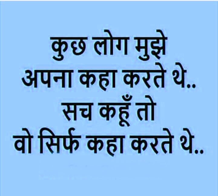life quotes in hindi images 3