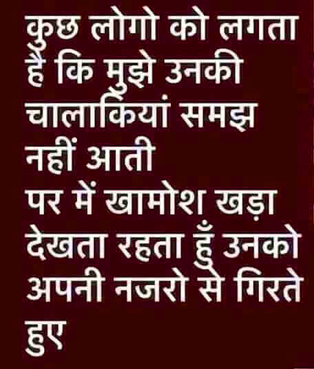 life quotes in hindi images 4
