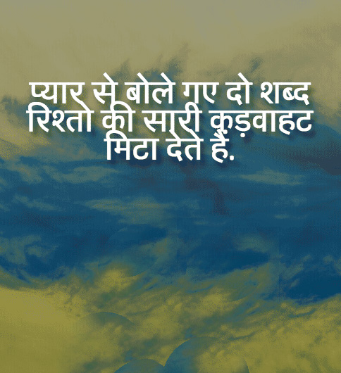 life quotes in hindi images 5