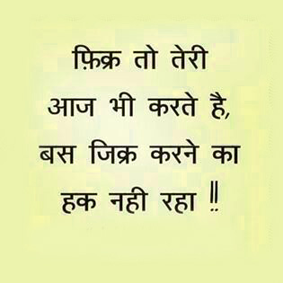 life quotes in hindi images 6