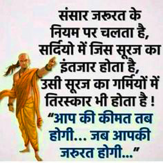 life quotes in hindi images 7