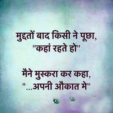life quotes in hindi images 8