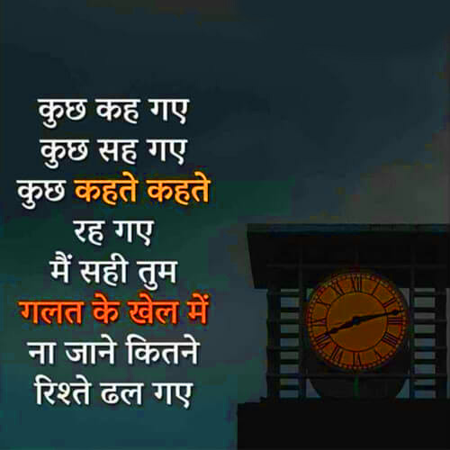 life quotes in hindi images 9