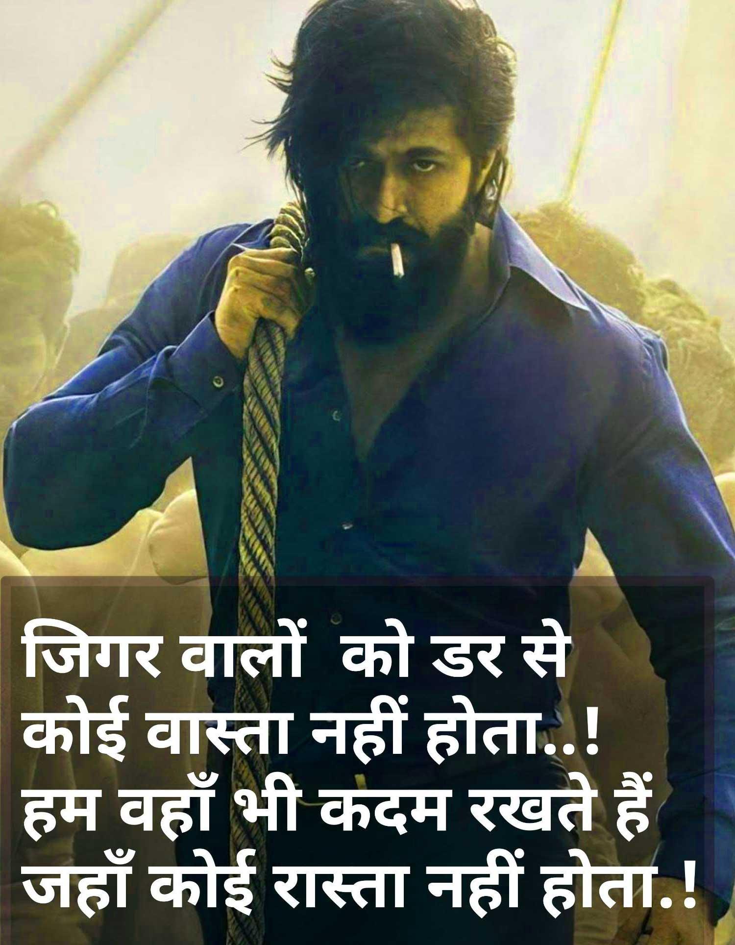 ttitude Whatsapp Status Images 5