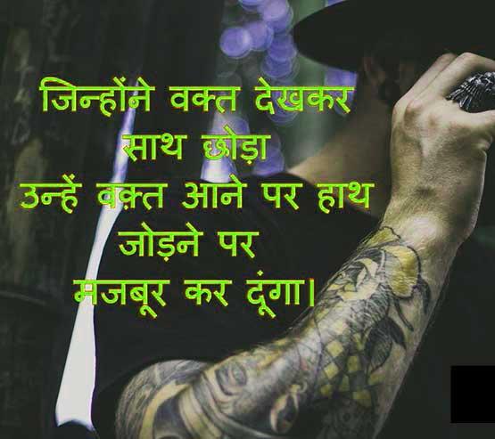 ttitude Whatsapp Status Images 9