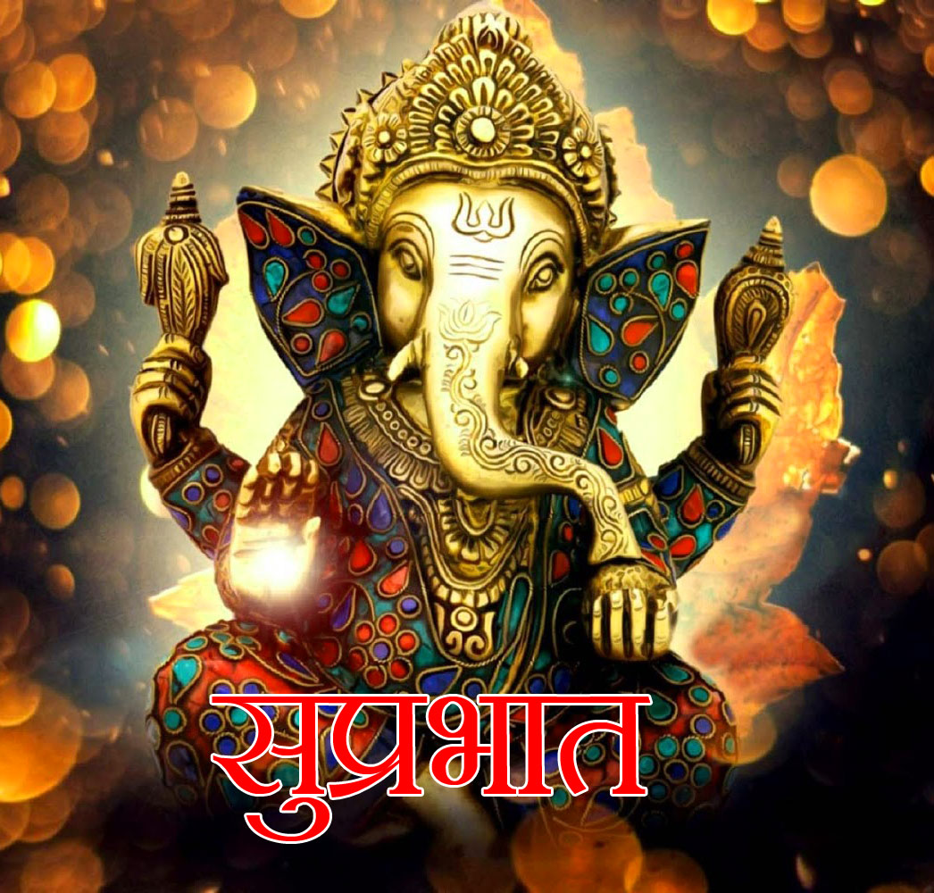 Best Suprabhat God Wallpaper Download