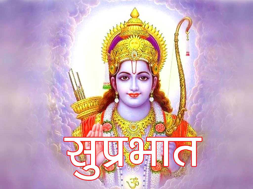 Suprabhat God Images Wallpaper Download