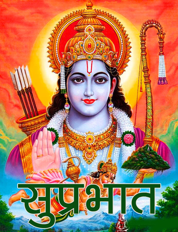 Suprabhat God Images Photo for Facebook