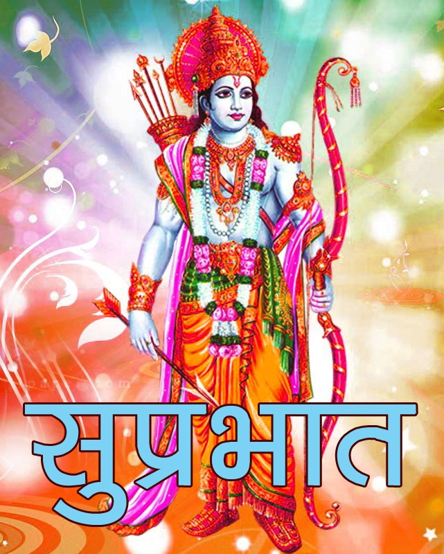 God Suprabhat Images 25
