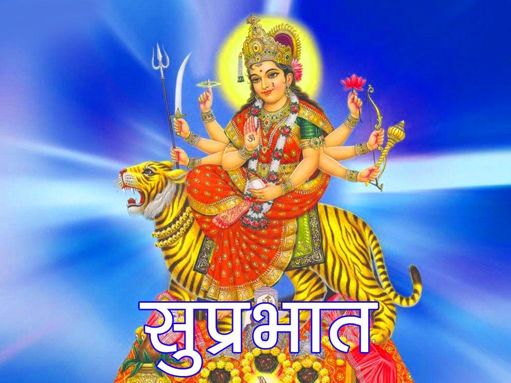 Jay Mata Di Suprabhat God Images Pics