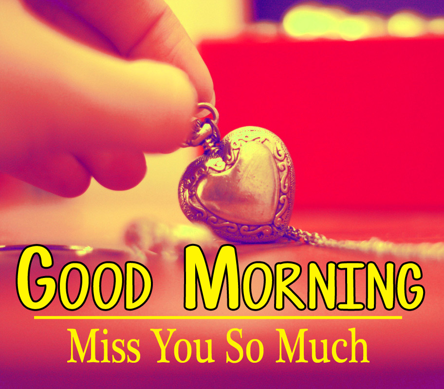 Good Mornign Wallpaper download
