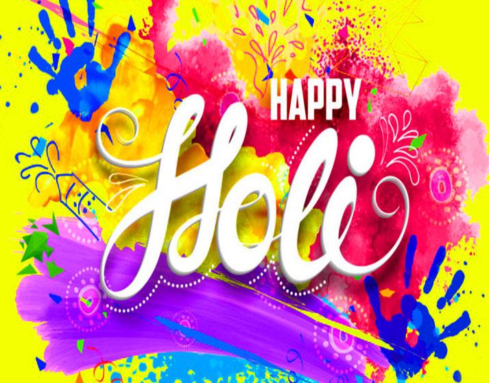 Happy Holi Wallpaper Free Download