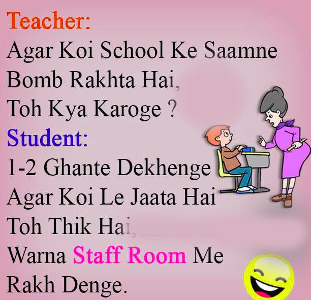 Jokes for Student Pics Pictures Download