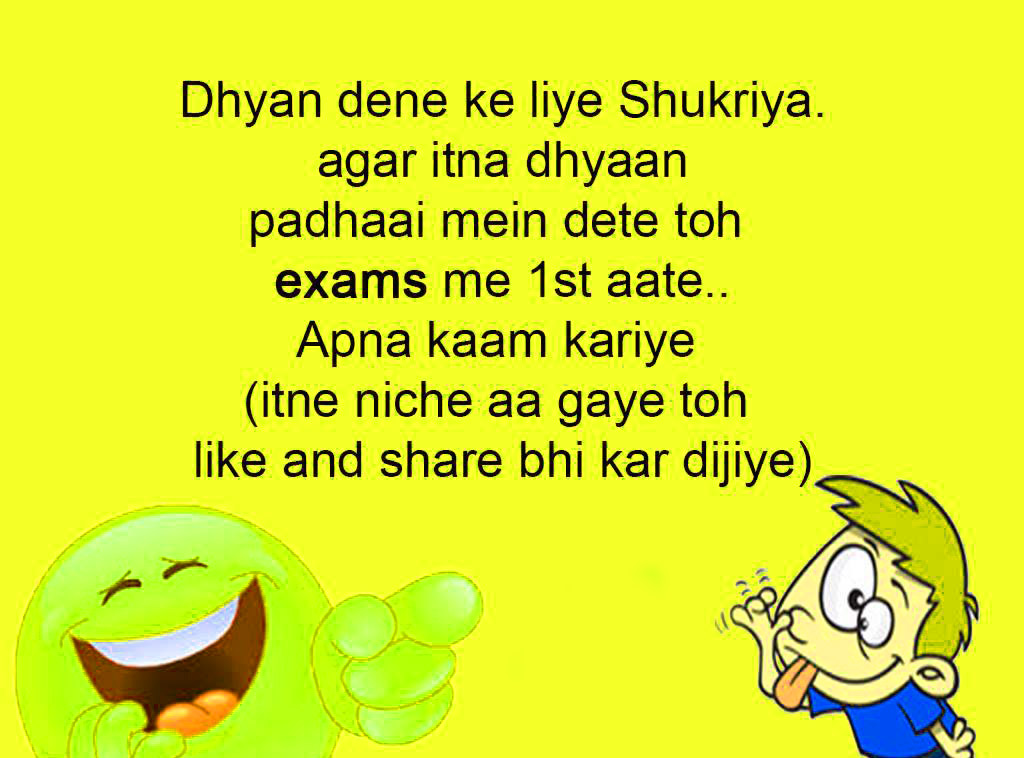 Full hd Very Funny Jokes for Student