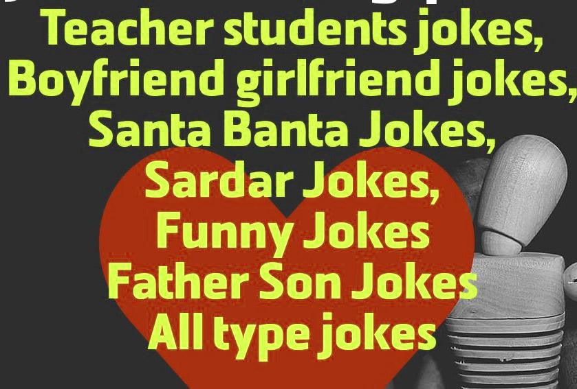 Hindi Jokes for Student 83