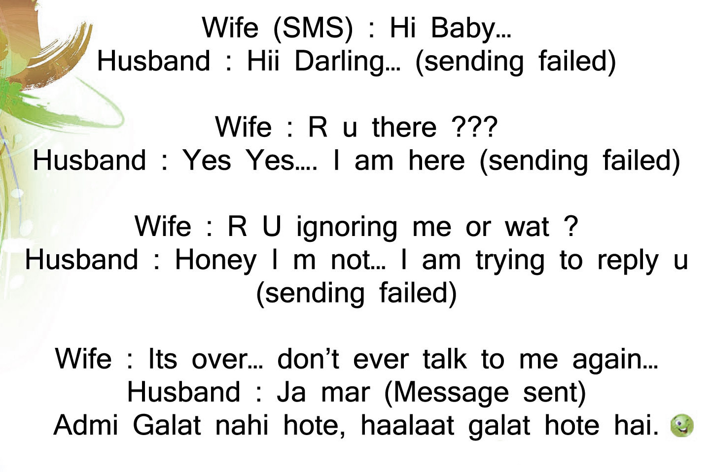 Husband Wife Jokes Images Download 12
