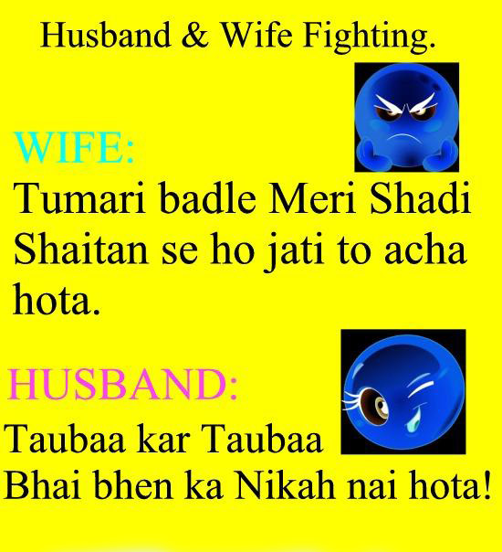 Husband Wife Jokes Images Download 4