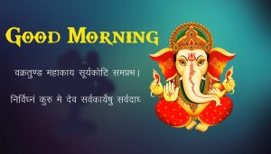 Lord Ganesha Good Mornign Wishes Photo Download 2