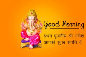 Lord Ganesha Good Mornign Wishes Photo Download