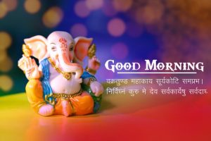 Lord Ganesha Good Mornign Wishes Photo Download Free
