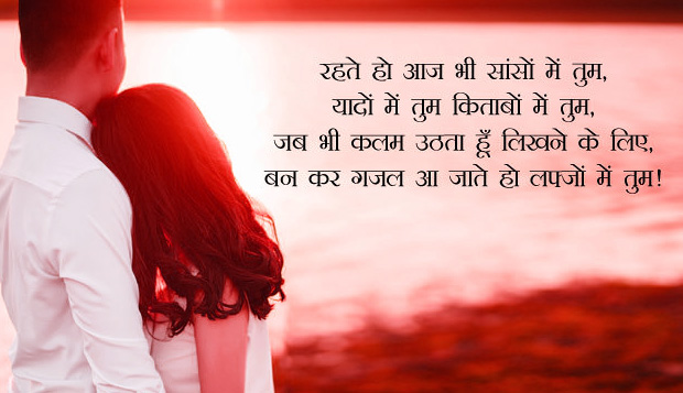 Love Images In Hindi Pics Download