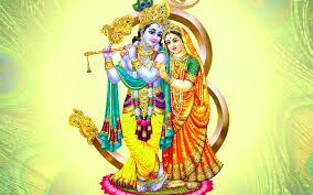 Latest New Free Hindu Radha Krishna Images Pics Download