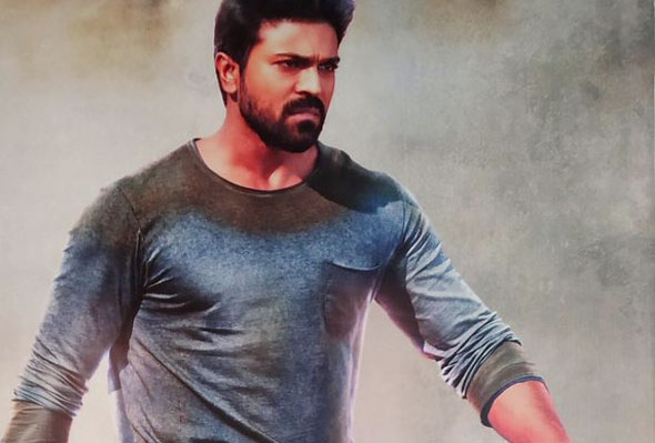 Free Best New South Actor Ram Charan Images Pics Download