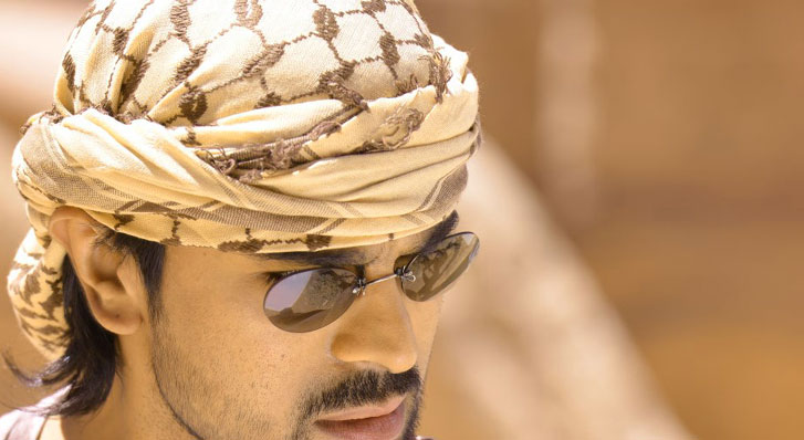 Ram Charan Images for Whatsapp 2