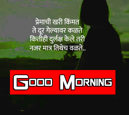 2021 Hindi Quotes Good Morning Wallpaper for Whatsapp
