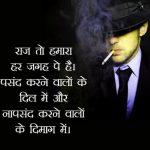 Hindi Attitude Whatsapp DP pics Free Download