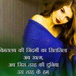 Stylish Girls Hindi Attitude Whatsapp DP Pics Images Download