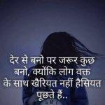 Hindi Attitude Whatsapp DP Pics New Download Free
