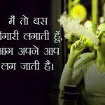 Hindi Attitude Whatsapp DP Photo Wallpaper Free