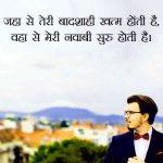 Hindi Attitude Whatsapp DP Pics Wallpaper Download Free