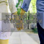 Best New Hindi Attitude Whatsapp DP Pics Download Free