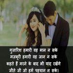 Free Best Hindi Attitude Whatsapp DP Pics Download