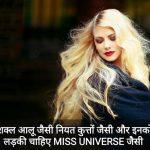 Free Hindi Attitude Whatsapp DP Wallpaper Download