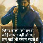 Hindi Attitude Whatsapp DP