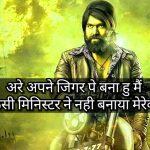 Hindi Attitude Whatsapp DP Photo New Download