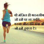 Attitude Images photo Download In Hindi