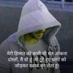 Boy Hindi Attitude Images Pics Download