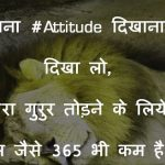Attitude Images Pics photo Download