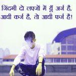 Attitude Images Wallpaper HD In Hindi