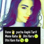 Hindi Attitude Whatsapp DP Pics Download Free
