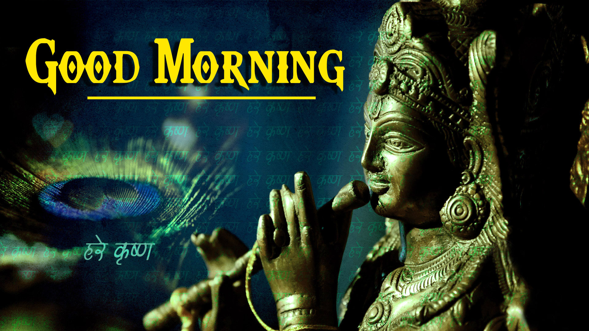 Beautiful Good Morning God Bless Photo Download