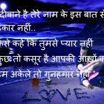 Bewafa Images With Hindi Shayari 22
