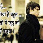 Bewafa Images With Hindi Shayari 49