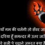 Bewafa Images With Hindi Shayari 7