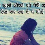 Bewafa Images With Hindi Shayari 9